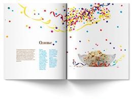 英國設計師proekt書籍排版設計