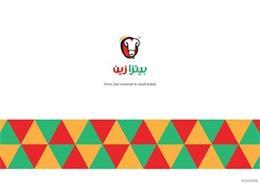 阿拉伯披萨西餐厅品牌形象设计