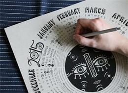 个性拉风2015日历设计