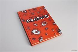 10月全球书籍画册设计搜集  -
