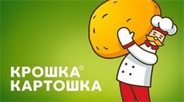 KROSHKA俄羅斯快餐網絡品牌設計烤土豆奶酪沙拉