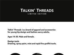 Talkin' Threads休閑服飾品牌設計