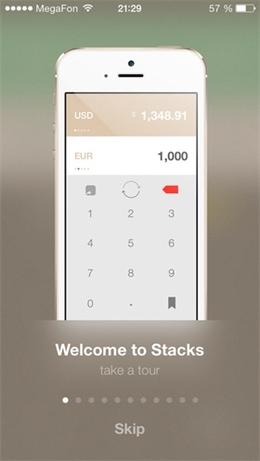 Stacks手机引导页设计