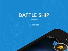 Battle Ship游戏界面设计