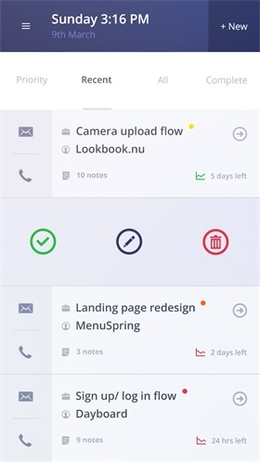 通讯录列表页设计