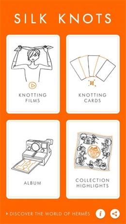 Hermes Silk Knots时尚应用