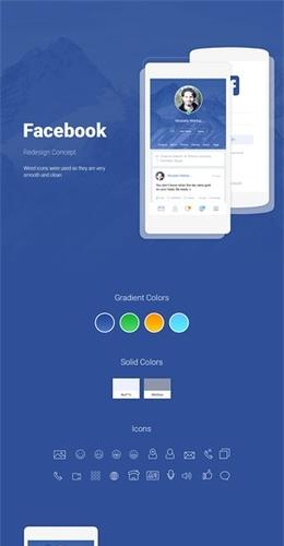 Facebook ios8 App产品包装设计