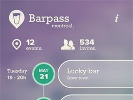 Barpass时间轴设计