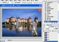 GIF動畫教程PS旋轉水晶球