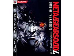 游戏公司包装盒封面设计