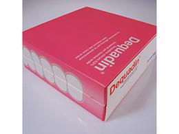 粉色呲牙創意包裝盒設計