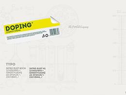 Doping可怜透明易拉罐包装