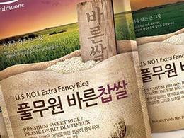 韩国绿色生态大米包装设计