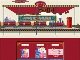 首页-蕾珂美旗舰店-天猫