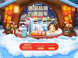 年货节 首页- 哈罗闪官方旗舰店