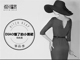 极简小黑裙 众人焦点