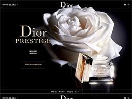 Dior迪奧花蜜活顏絲悅系列