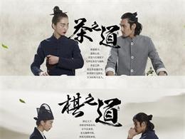首页-功益坊旗舰店-天猫