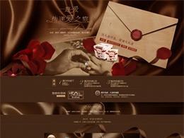 恒久之星旗舰 2月14日 浪漫情人节 约会爱情 恋爱法则