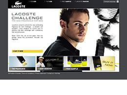 法國Lacostex鱷魚品牌網站設計欣賞