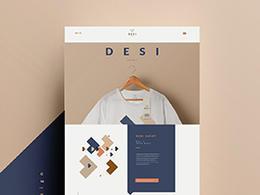 DESIT恤品牌网站设计