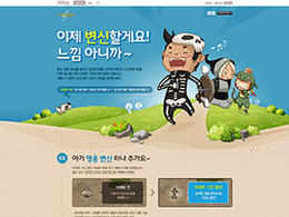 韩国lineage游戏可爱风格专题