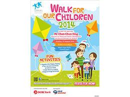 新加坡儿童社会走我们的孩子宣传海报设计