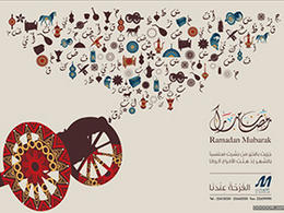 Al Muhalab斋月活动花纹图案设计