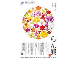 6月国外海报设计 1/7