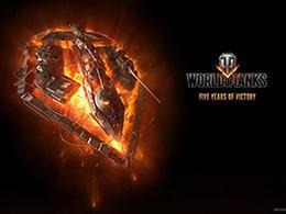 戰爭類游戲宣傳海報設計