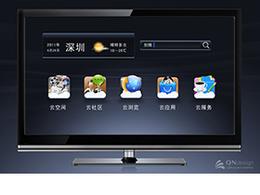 创维云平台电视软件界面设计