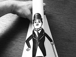 Husk Mit Navn有趣的纸上立体插画艺术