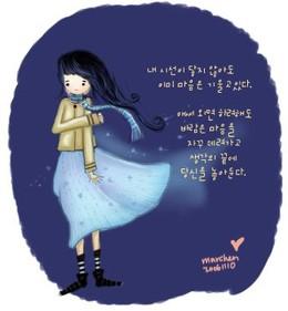 韩国marchen插画作品欣赏