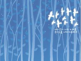 韩国biue系列插画欣赏