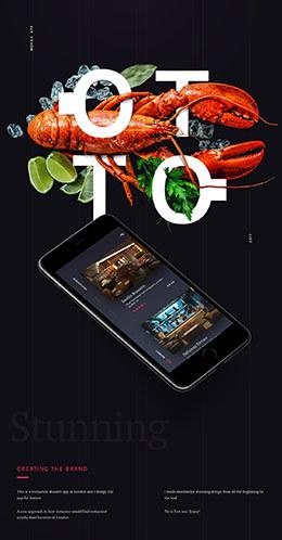 Otto餐廳美食APP手機包裝設計