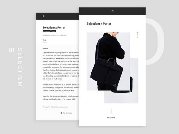 杂志APP界面UI设计(一)