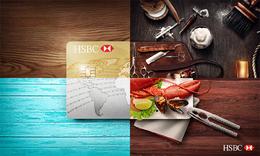 HSBC汇丰银行创意平面广告(二)