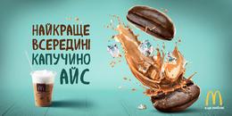 烏克蘭麥當勞Ice Coffee咖啡平面廣告欣賞