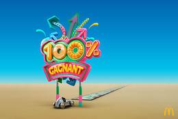 英国Chris LaBrooy与法国Nobrain共同创作的麦丹劳平面广告