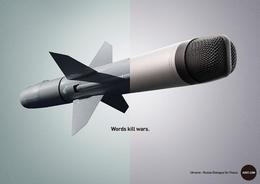 ADOT系列創意宣傳廣告欣賞