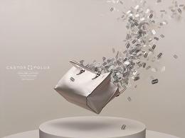 西班牙Castor Polux皮包系列创意广告欣赏