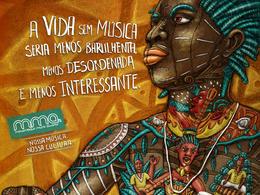 莫桑比克音乐奖(Mozambique Music Awards)系列时尚广告