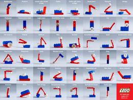 樂高玩具(LEGO)系列經典廣告創意欣賞