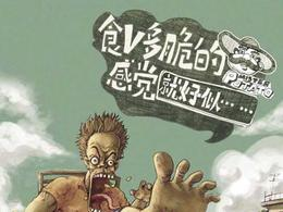 Mister potato薯片系列插畫廣告欣賞