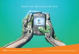 无线通信运营商中国风创意广告