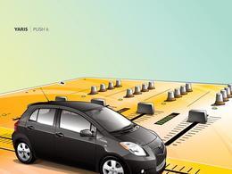 插畫版豐田汽車平面廣告設計
