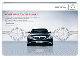 Brilliance汽車創意宣傳設計