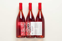 精美的Entremanos高档葡萄酒包装欣赏