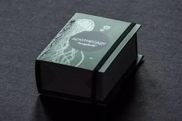 天然香皂品牌包装设计