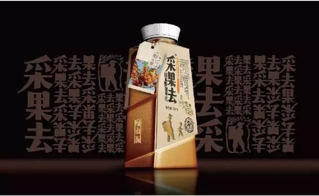 采果去果汁品牌包装设计